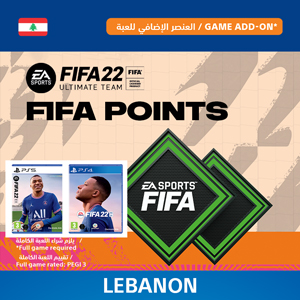 Lebanon FIFA 22 FUT points